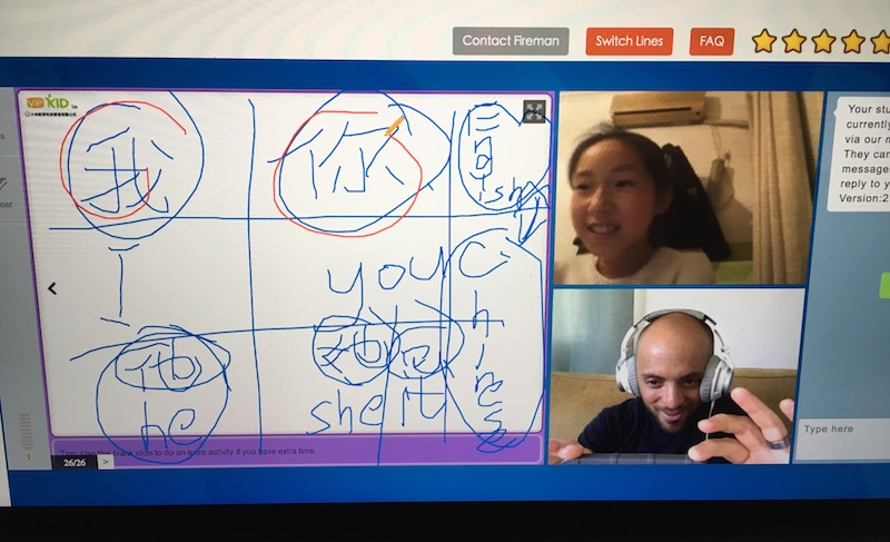 Vipkid Class Review With Lily